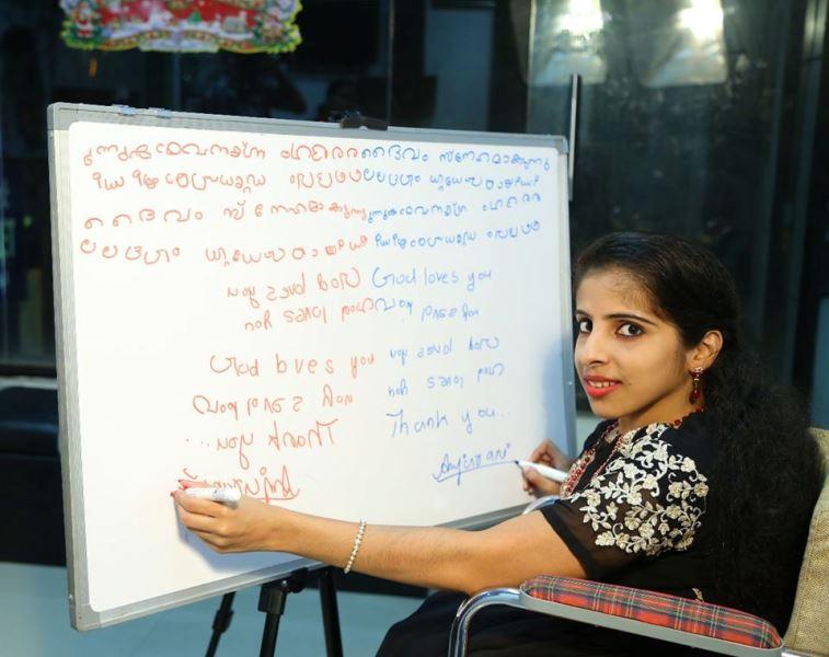 Mirror Writing Anju Rani Joy
