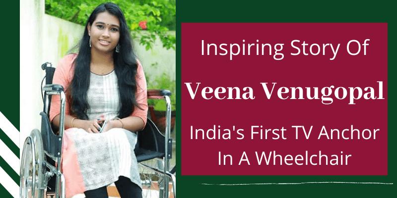 Veena Venugopal
